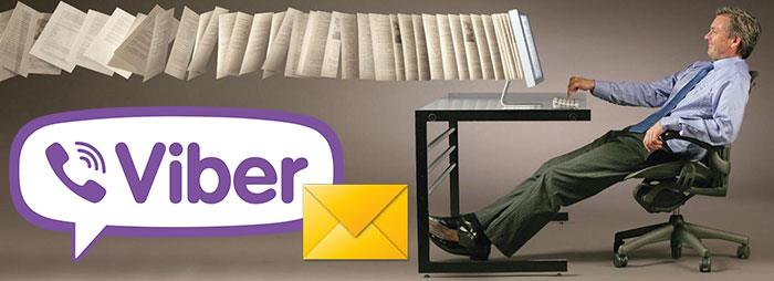 viber-arhiv