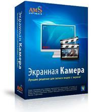 Программа Экранная Камера