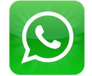 как удалить контакт в whatsapp