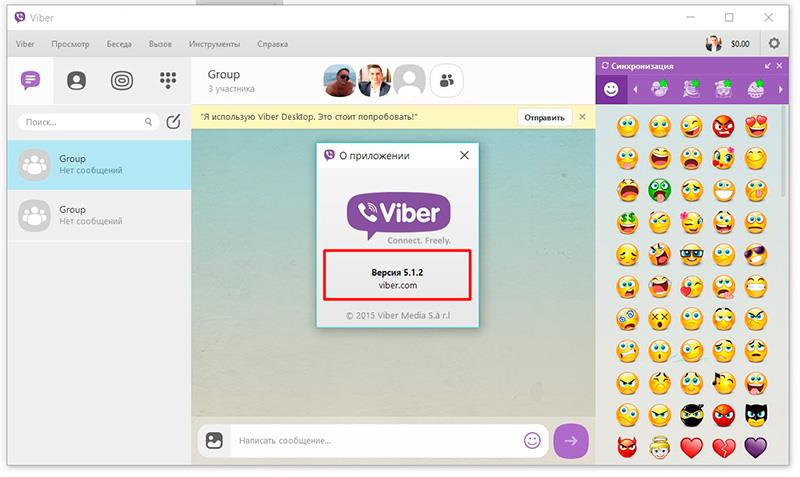 viber-windows-7-(1)