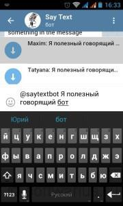 telegram_saytextbot