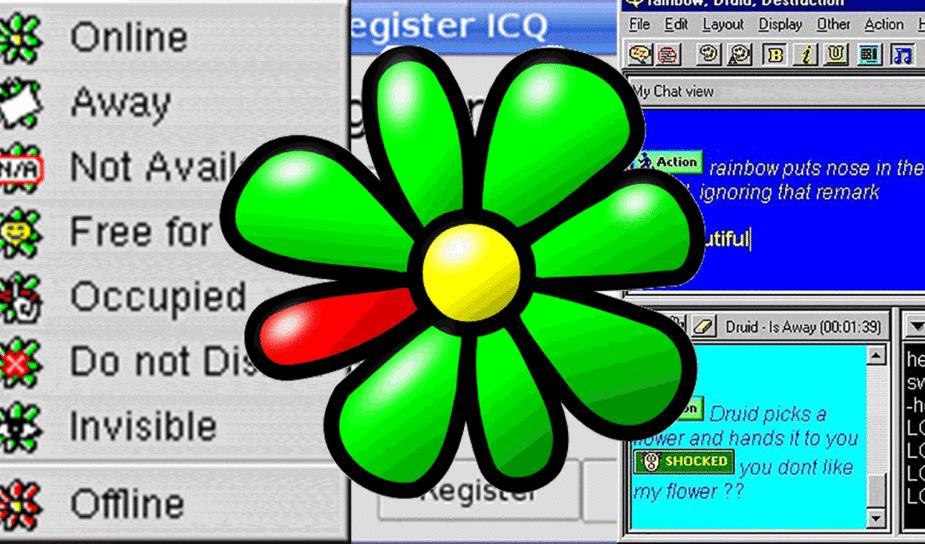Советник президента призвал всех пользоваться ICQ фото