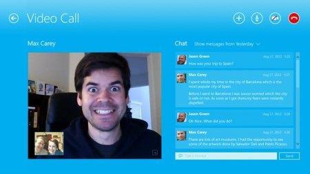 Skype для Windows 8.1