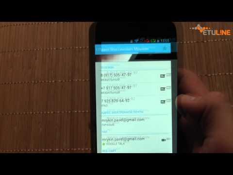 Видеоуроки по Android. Урок 34. Синхронизация, импорт и экспорт контактов