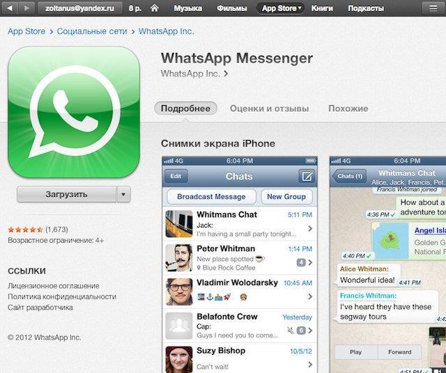 whatsapp new