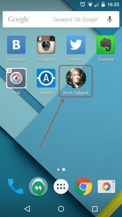 Ярлык чата Whatsapp на домашнем экране
