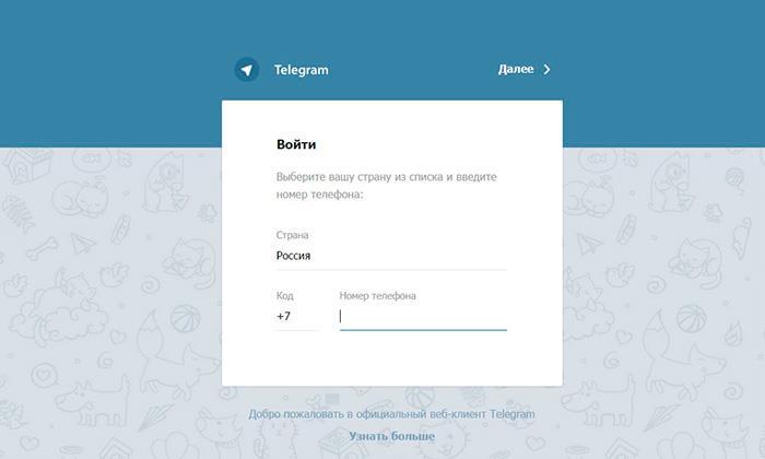 telegramm-online-vhod