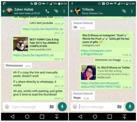 В WhatsApp для Android появилась возможность предпросмотра ссылок