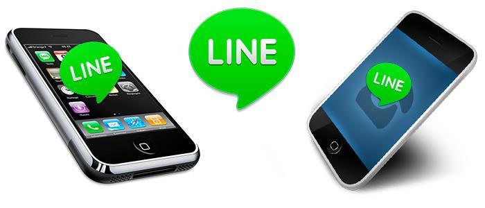 line-penenos-na-drugoi-telefon