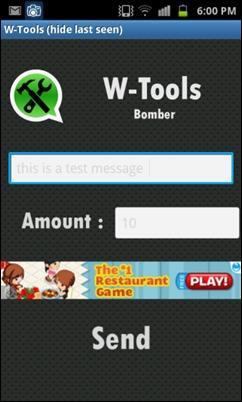 бомбардировщик-Wtools