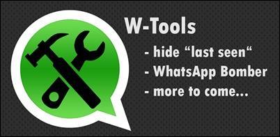 W-инструментов