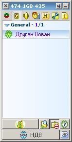 Окно контакт листа, первый номер ICQ в контакте
