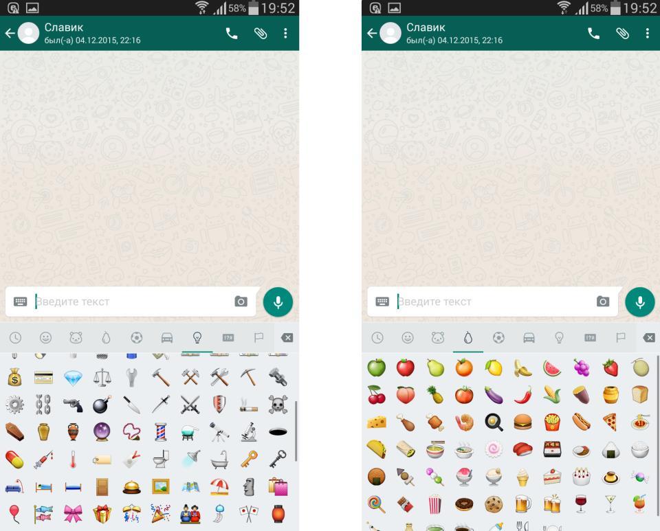 Как добавить новые Emoji-смайлы в WhatsApp для Android - новые смайлы