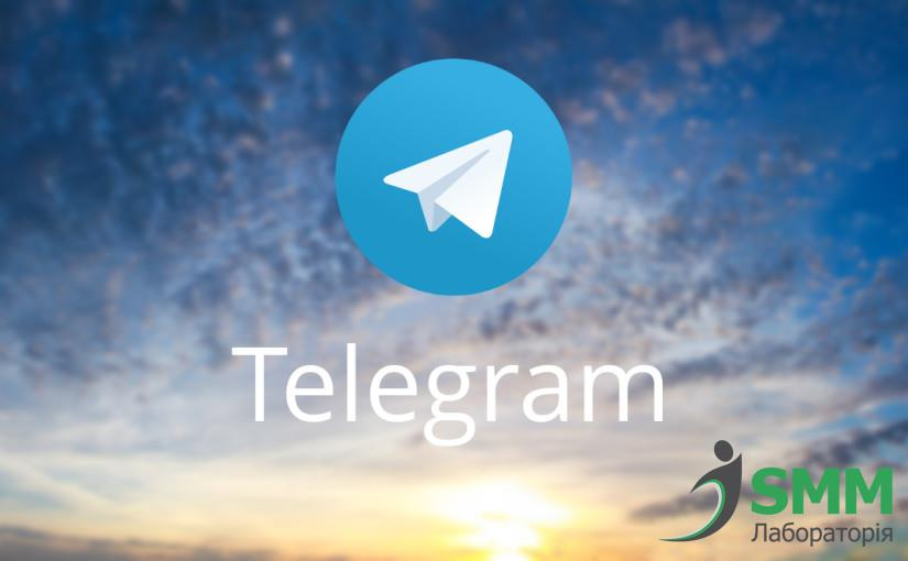 Подборка Telegram каналов для SMM специалиста
