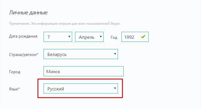 registr3