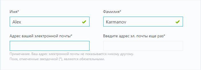registr2