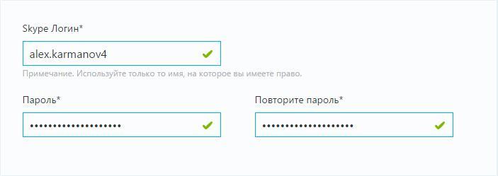 registr4