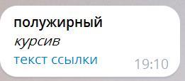 telegram_bold