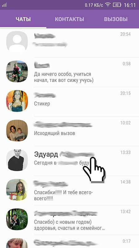 viber-sms1