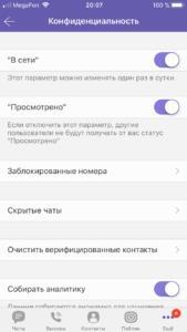 Показывать статус пользователей в Viber на iPhone