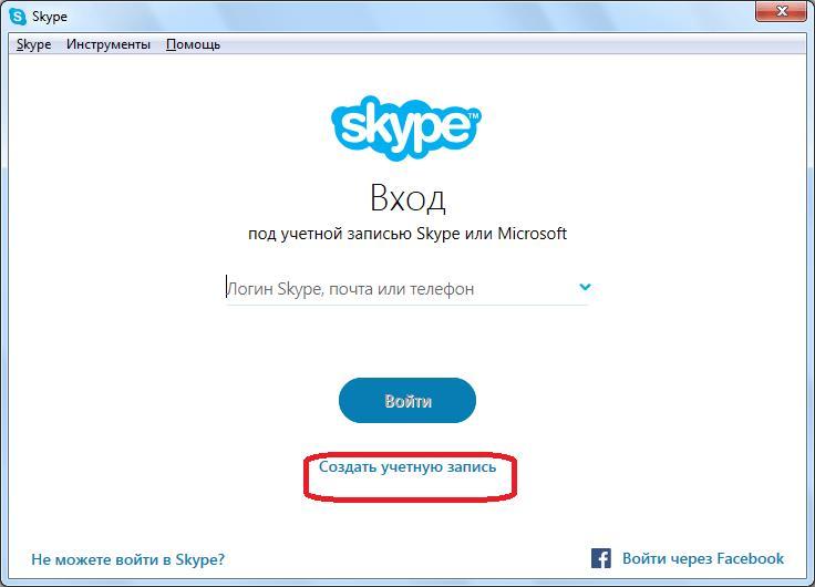 Переход к созданию учетной записи в Skype