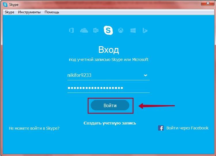 skype-install5