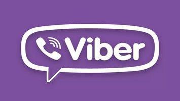 Как отключить загрузку фото и видео в Viber (Вибере)