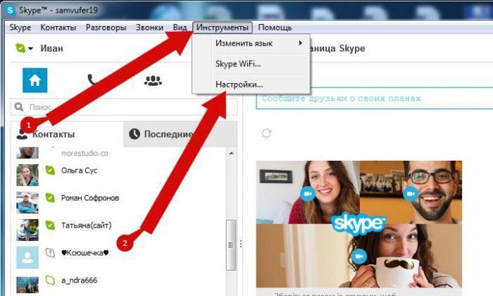 как разблокировать в скайпе контакт