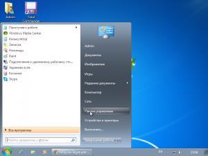 как восстановить скайп на ноутбуке если он пропал