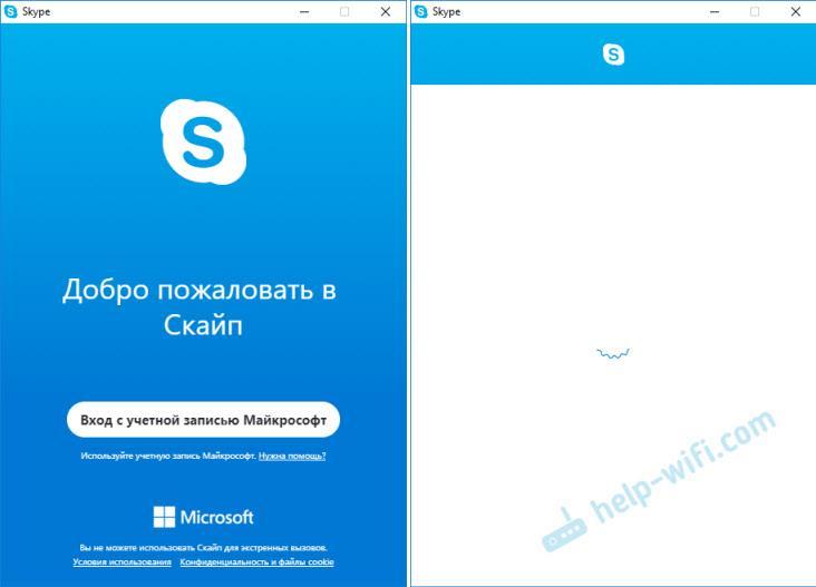Skype не подключается к интернету