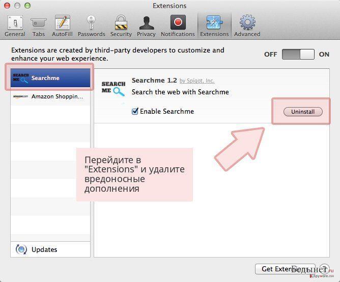 Перейдите в 'Extensions' и удалите вредоносные дополнения