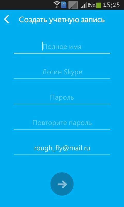 Как пользоваться Skype на телефоне