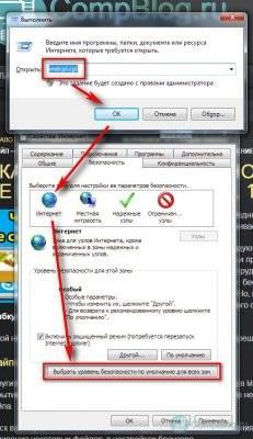 Не скачивается скайп