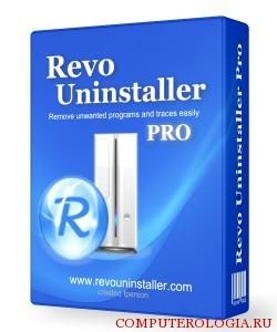 Утилита Revo Uninstaller
