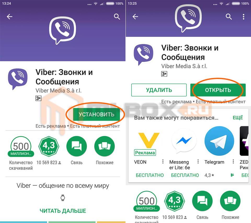 Как установить Viber на Xiaomi