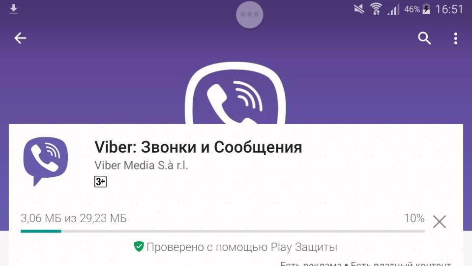 устанавливается вайбер на андроид 6.0.1