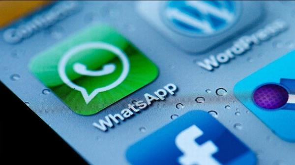 whatsapp что это такое