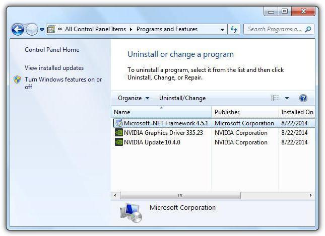 0x80070643 в процессе установки произошла неисправимая ошибка xperia