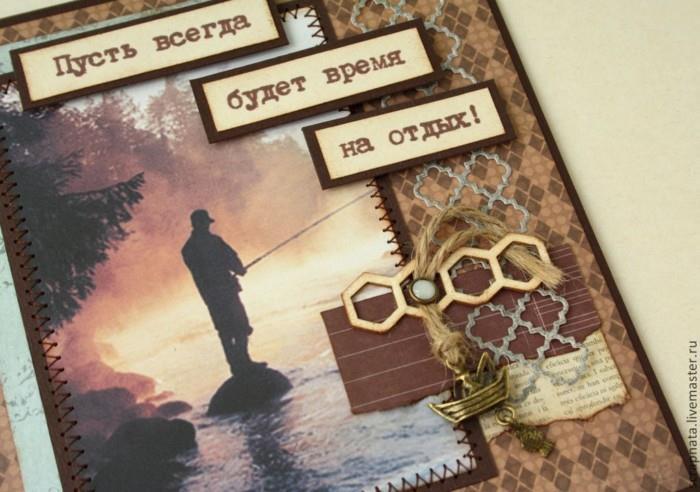 открытки с днем рождения мужчине