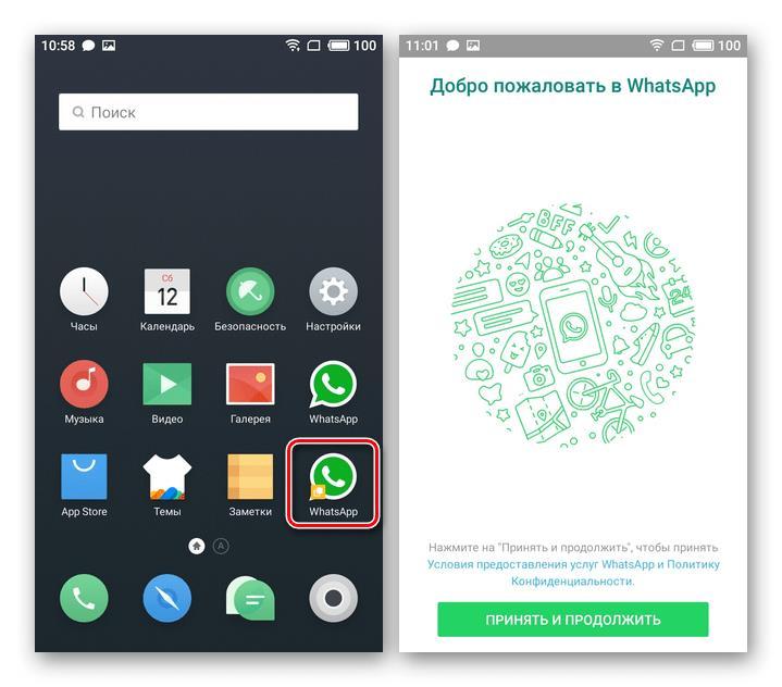 WhatsApp для Android FlymeOS - копия мессенджера создана, запуск