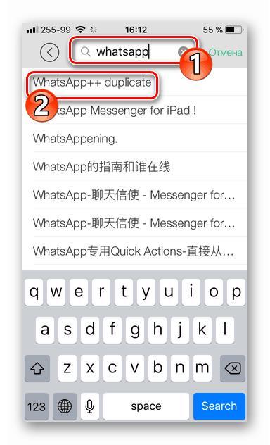 WhatsApp для iPhone поиск мессенджера в магазине TutuApp