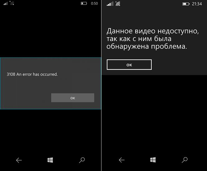 Ошибка-3108-An-error-has-occurred-на-Nokia-Lumia