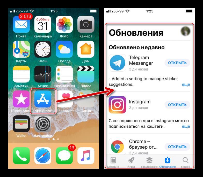 Viber для iPhone - запуск Апп Стор для установки мессенджера
