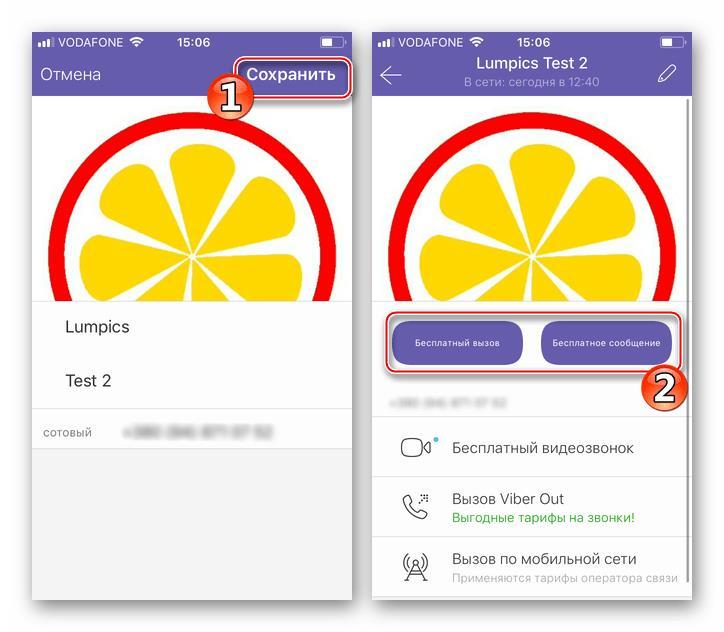 Viber для iPhone Сохранение контакта, переход к переписке или звонкам