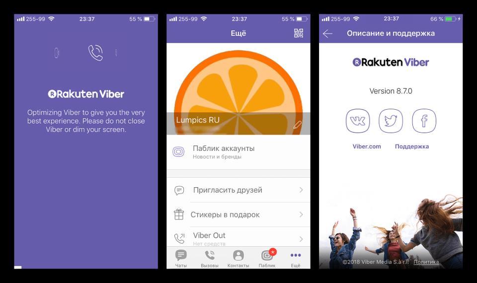 Viber для iOS обновлен через iTunes