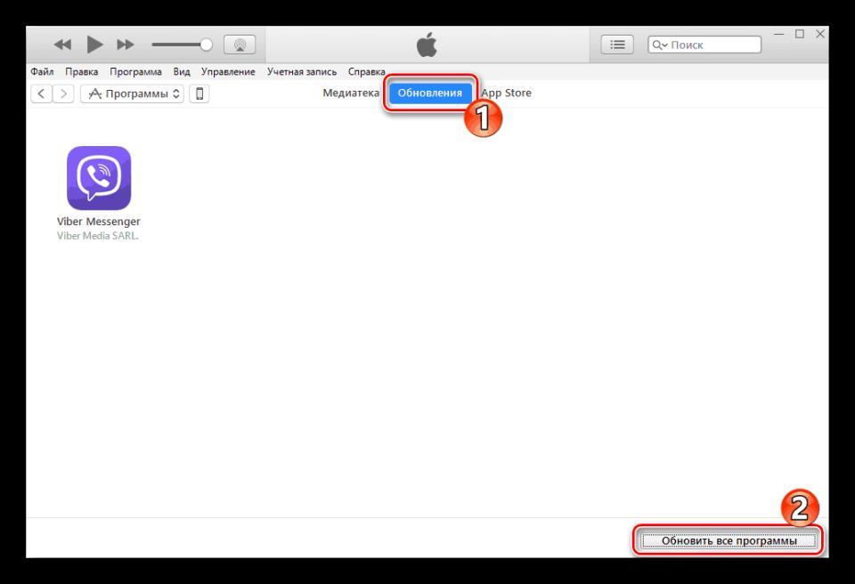 Viber для Iphone iTunes - Обновления - Обновить все программы