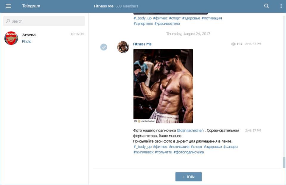 «@fitnessjournal»