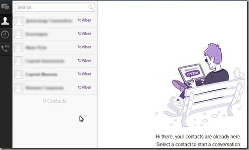 305 Viber альтернатива Скайпу (как пользоваться Вибером)