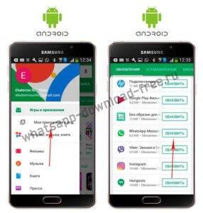 обновить whatsapp android