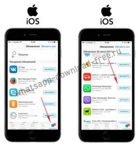 обновить whatsapp на iphone